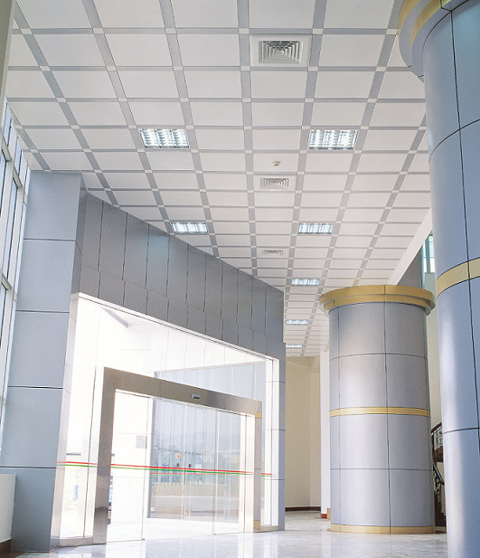 Plain Combined Aluminum Clip-in Ceiling Series