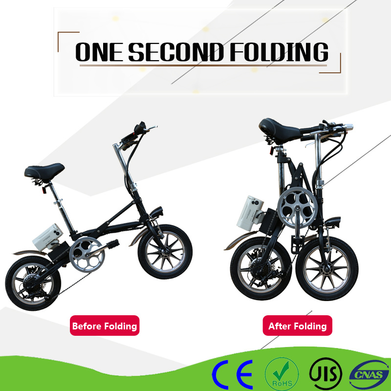 14 Inch 7 Speed 36V 250W Electric Folding City Bike