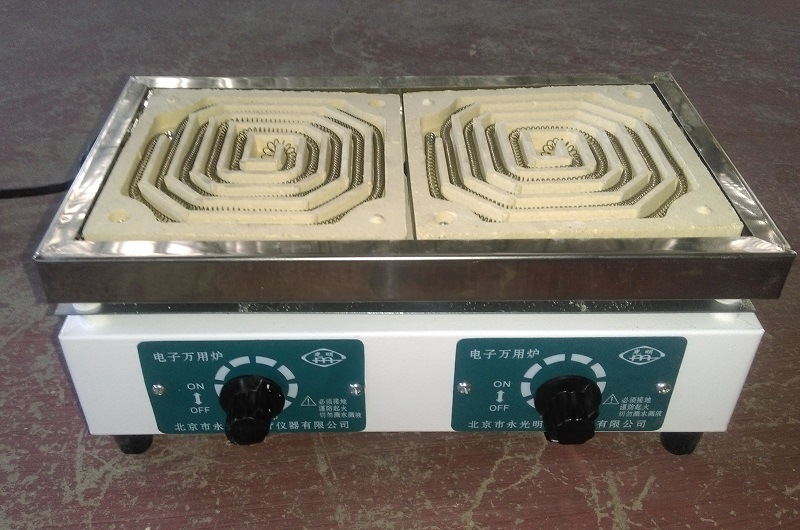 Experienmental Universal Electric Heating Furnace