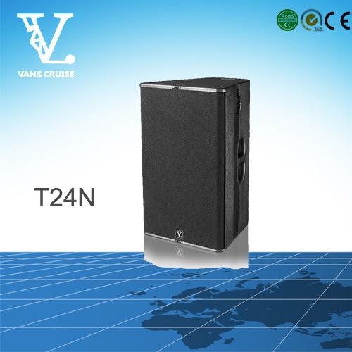 Vera36 Veras33 High End Professional Line Array Speaker