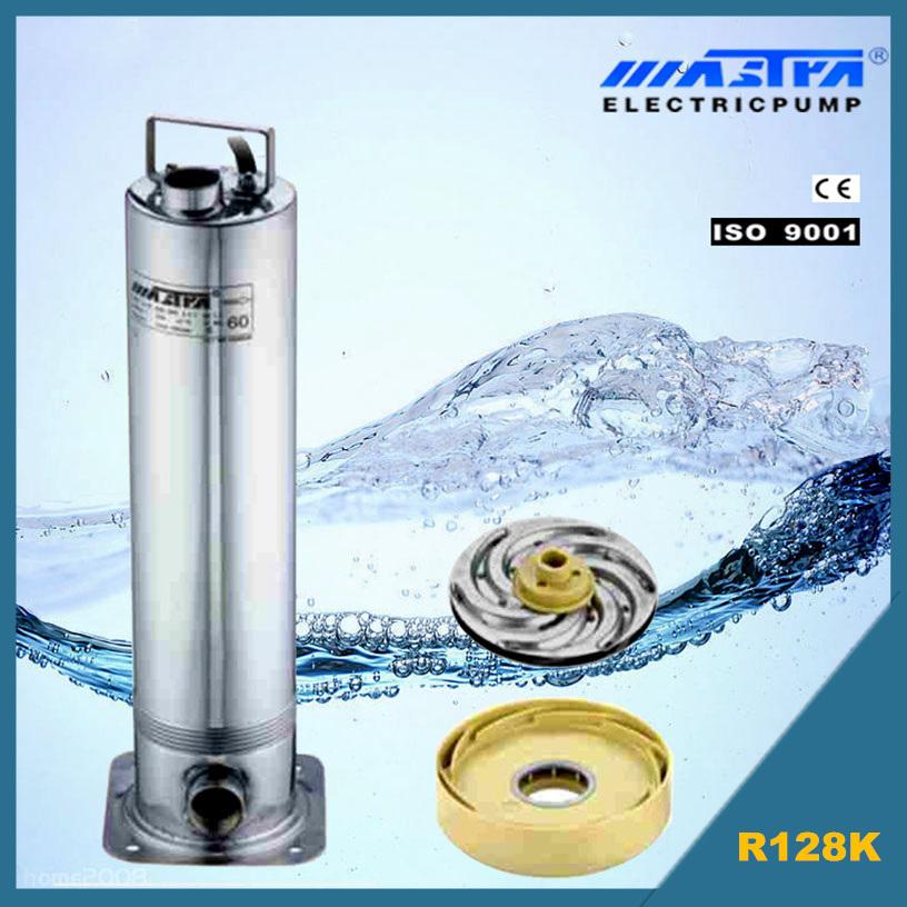 Submersible Pump (R128K)