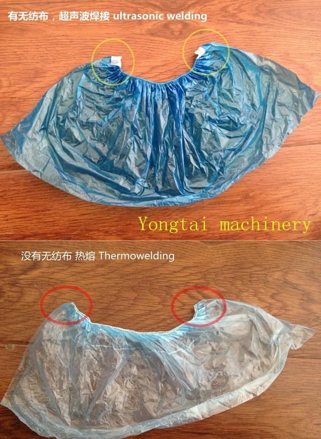Best Price Disposable PE Plastic Shoe Cover Making Machine