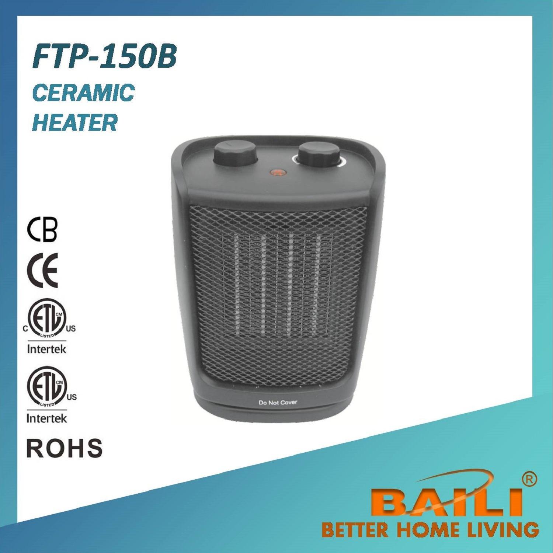 Hot Sales High Efficiency PTC Heater