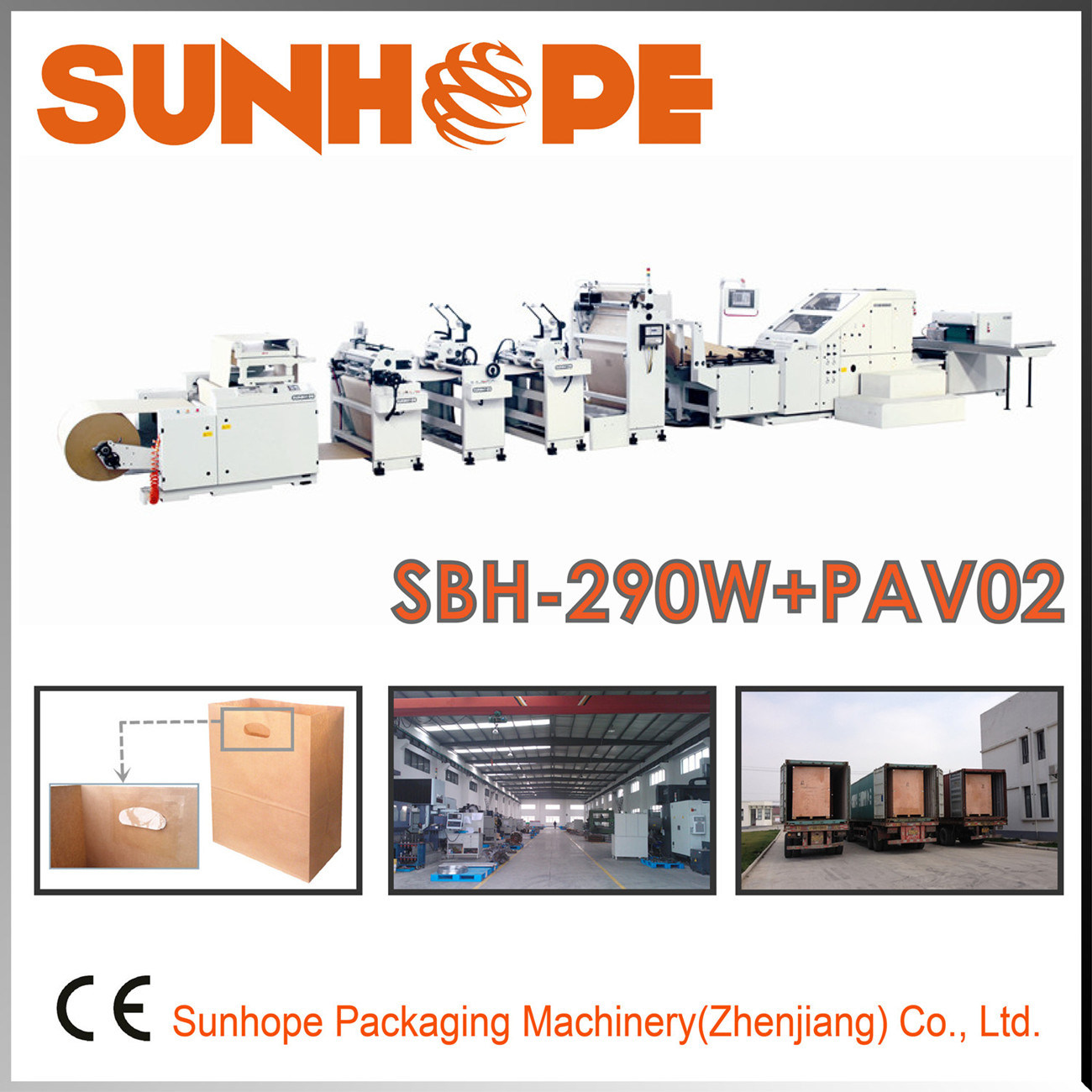 Sbh290W Automatic Square Bottom Paper Bag Making Machine