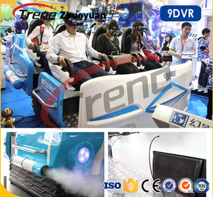 360 Degree Roatation 9d Vr 9d Cinema 9d Virtual Reality Cinema