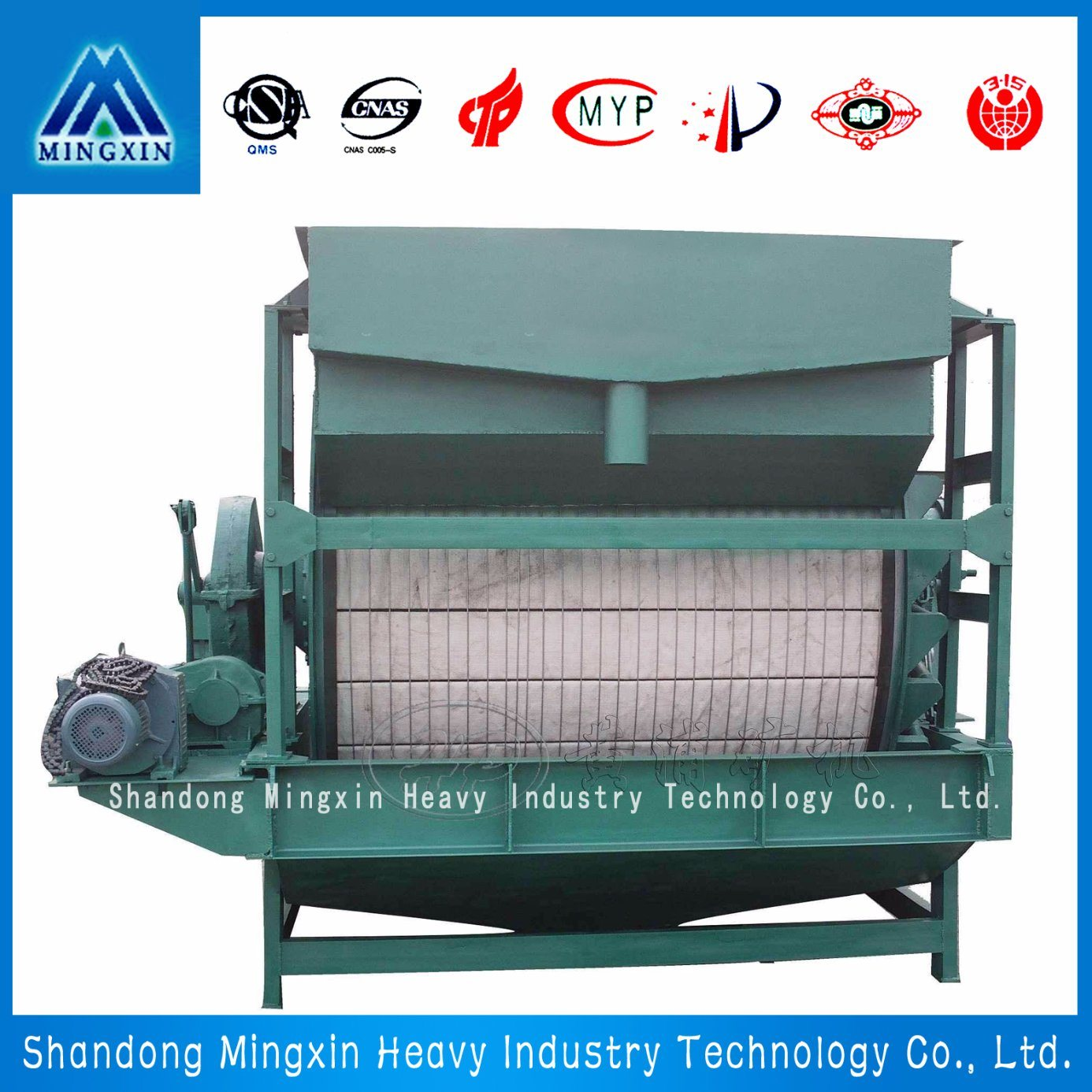Gzc Vacuum Permanent Magnetic Filter Used for Coarse Particle Dewatering