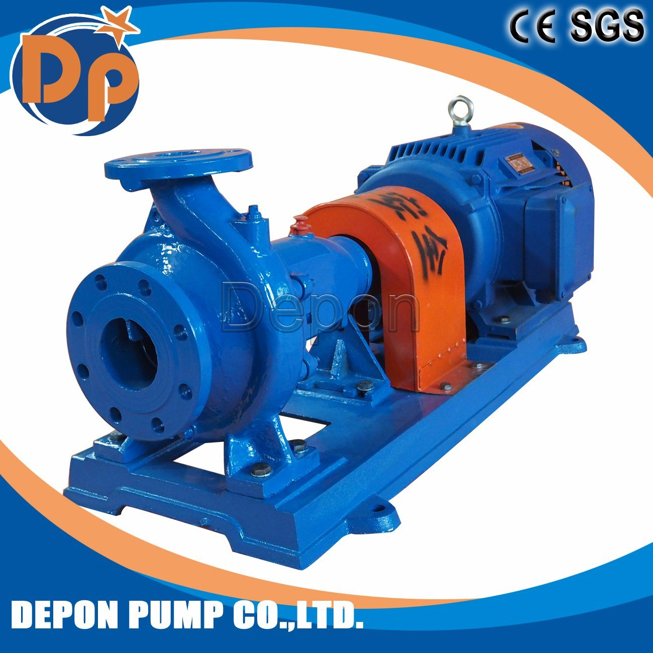 Electric Bare Shaft Centrifugal Water Pump Motor