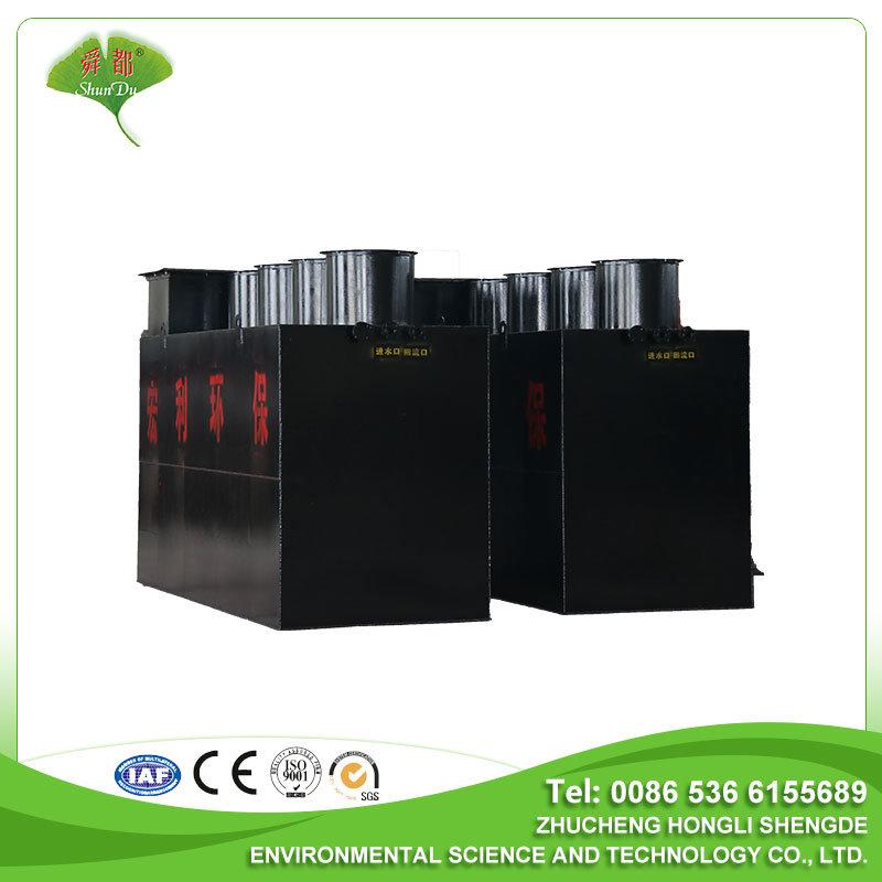 Integrated Wastewater Treatment Equipment (machine)