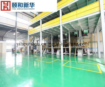Nonwoven Fabric Machine Ssmms 3200mm