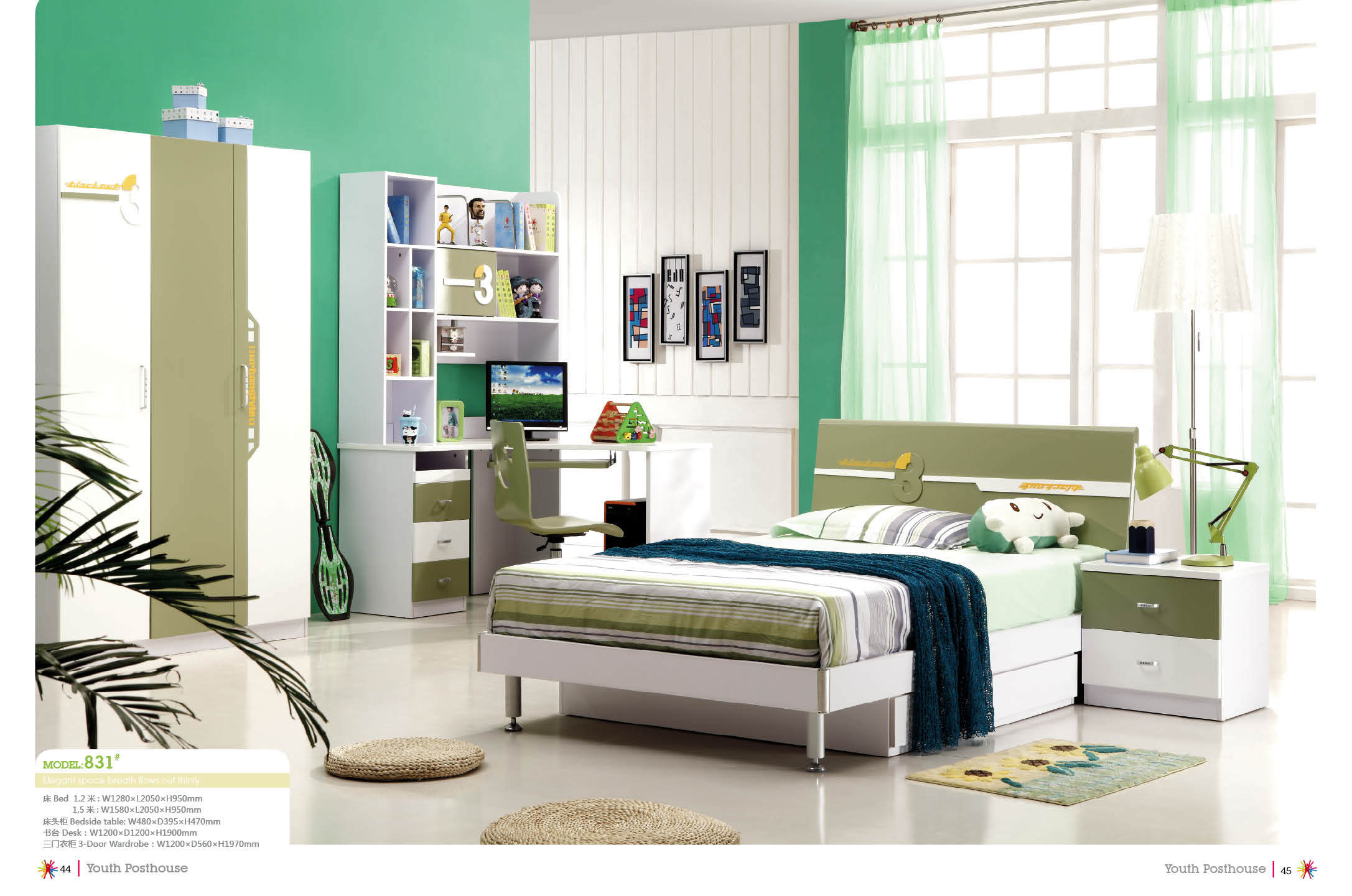 China Kids Bedroom Set \/ Children Furniture 831  China