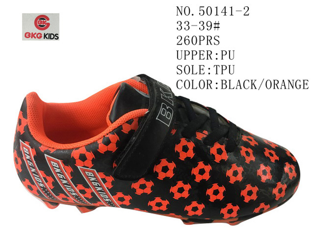 No. 50141 Kid′s Football Stock Shoes