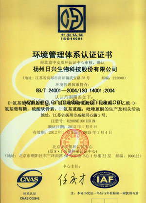 High Quality USP Glucosamine HCl