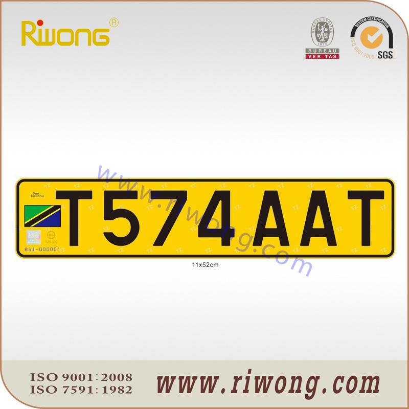 Tanzania Mc Vehicle License Plate