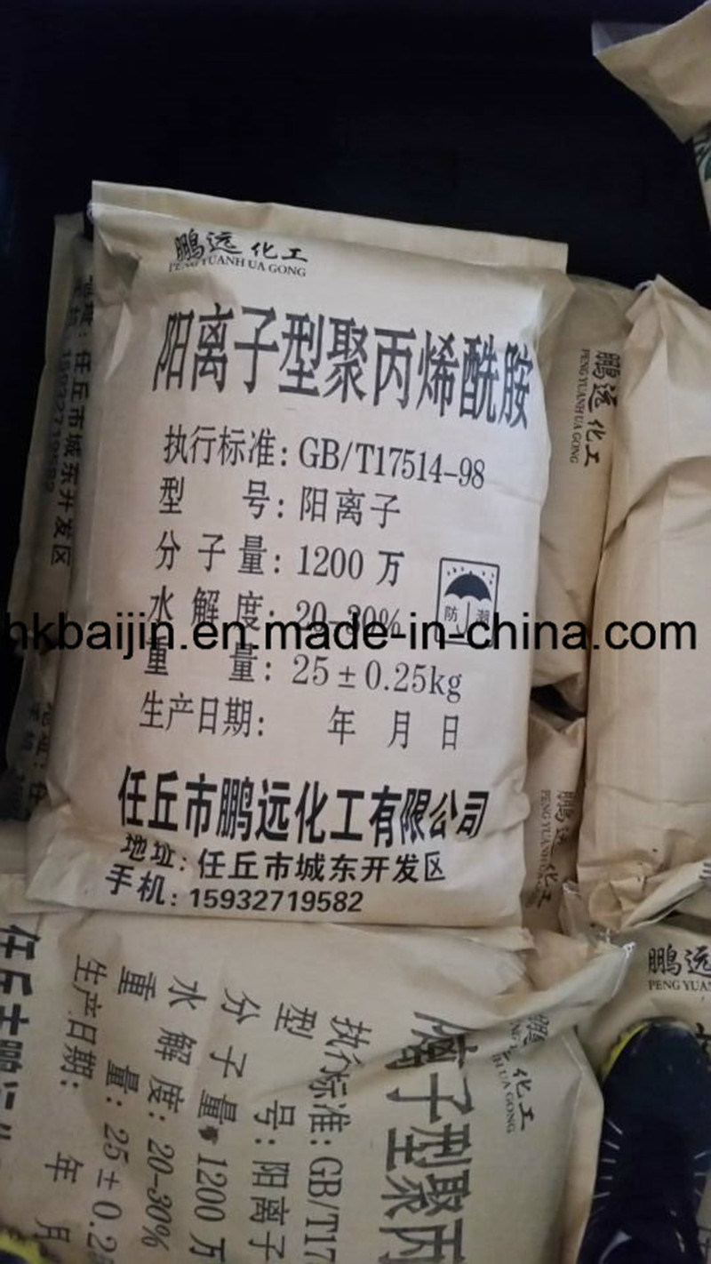 high quality cationic polyacrylamide Water Treatment