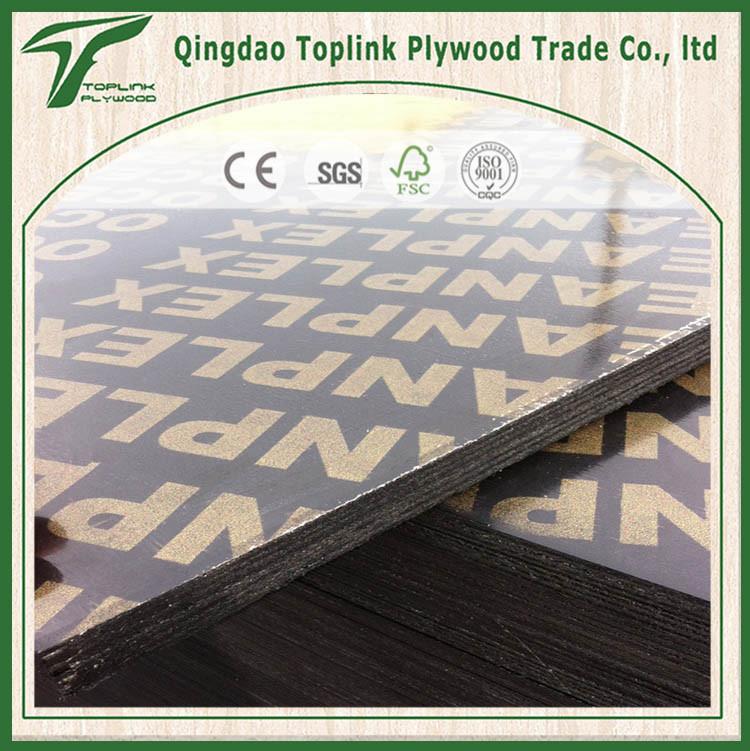 Black/Brown Waterproof Phenolic/ Marine/Concrete/ Shuttering/Plywood for Construction