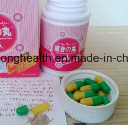 Original Japan Hokkaido Slimming Weight Loss Diet Pill