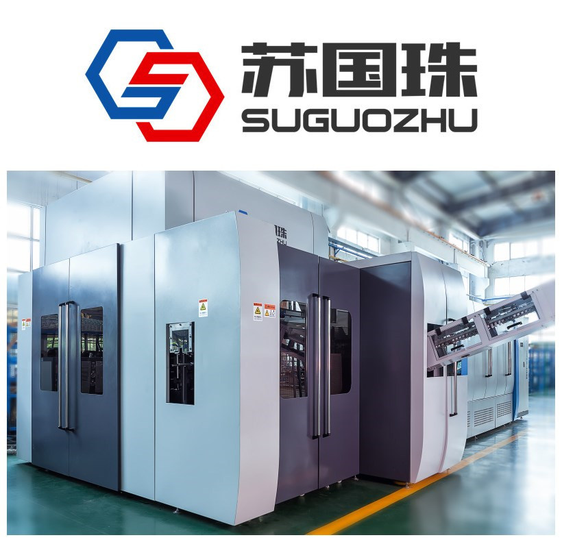 Sgz-6b Rotary Pet Blowing Machine for Oil Bottles
