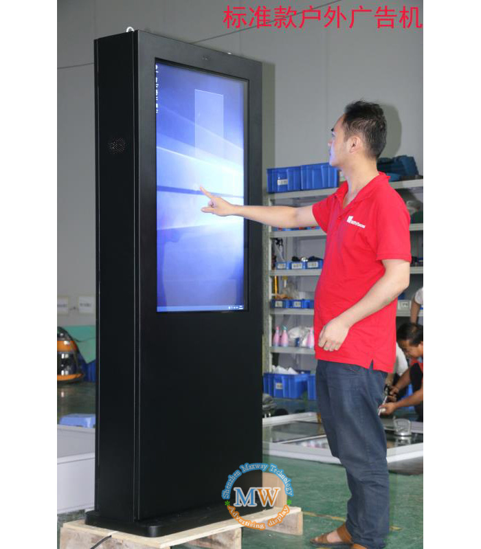 Floor Stand Outdoor LCD Advertising Screen Digital Signage Kiosk