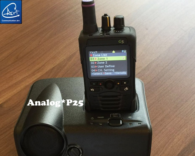 Dual Band /Single Band P25 Digital Fire Fighting Fire Pager for Fire Fighting Department