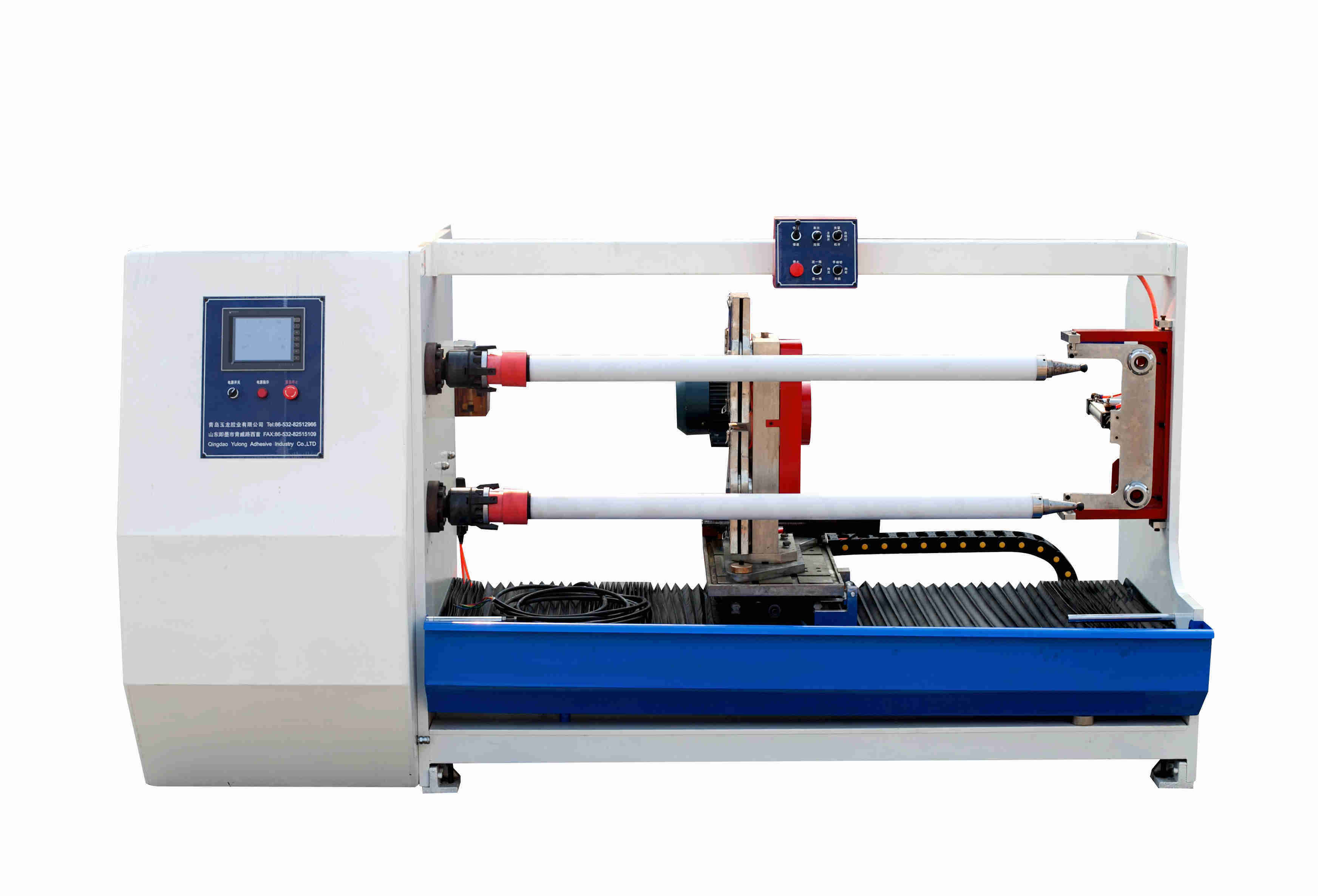 Yl-709 Two Shafts Auto Cutter