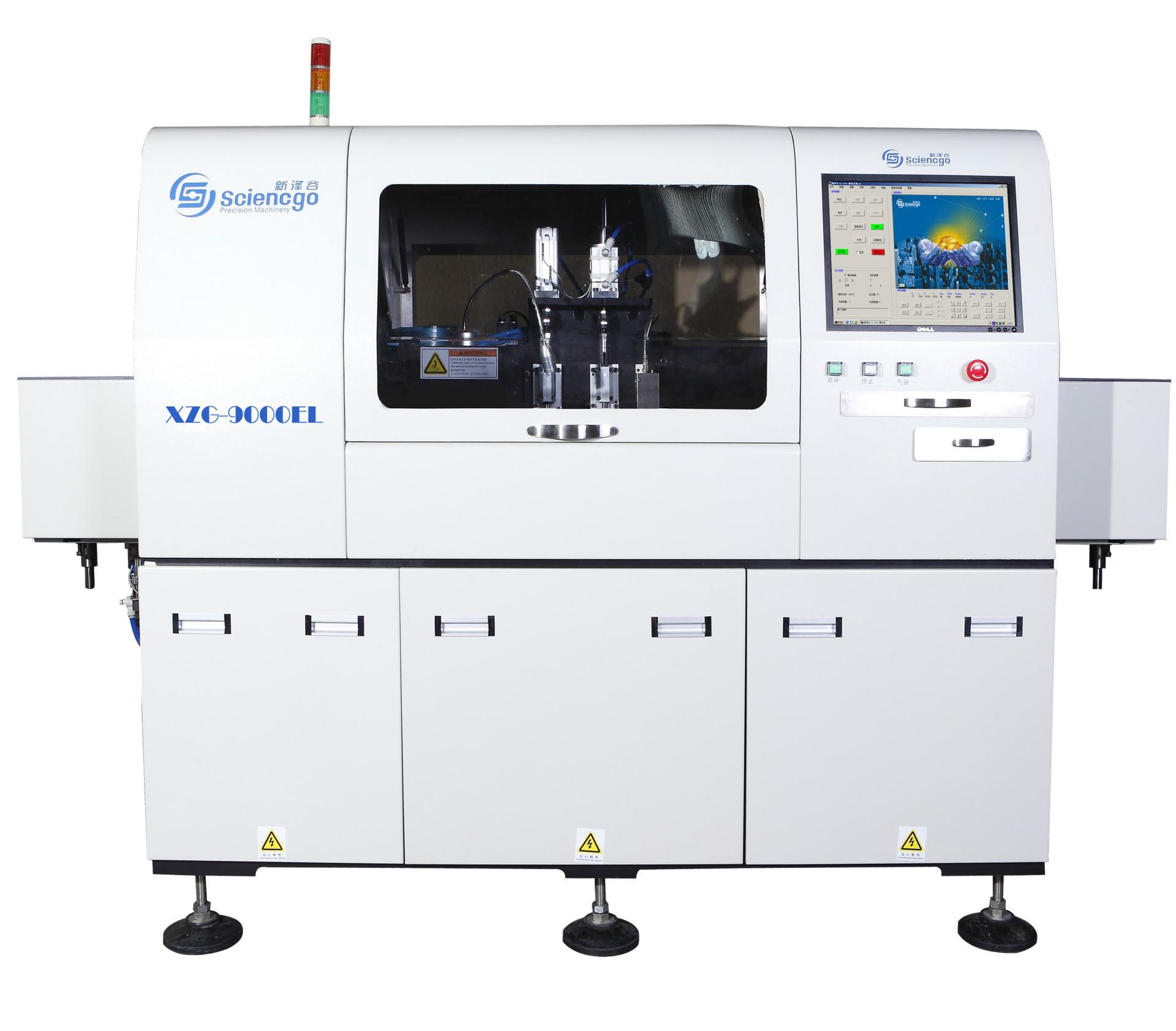 Automatic Eyelet Insert Machine XZG-9000EL-01-04 China Manufacturer