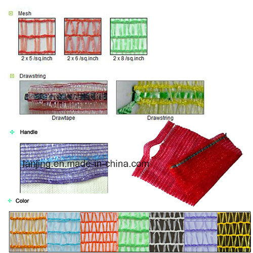 Breathable Woven Bag Mesh Bag for Potato Onion Vegetable Storage and Transportation