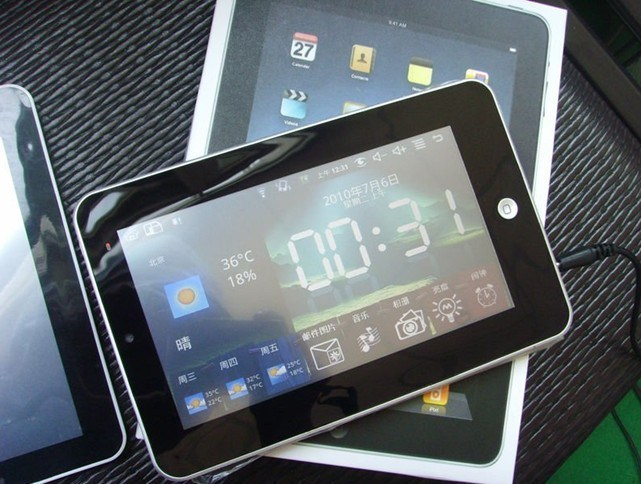 484 · 86 kB · jpeg, Inch Touch Tablet PC, Mobile Internet Device
