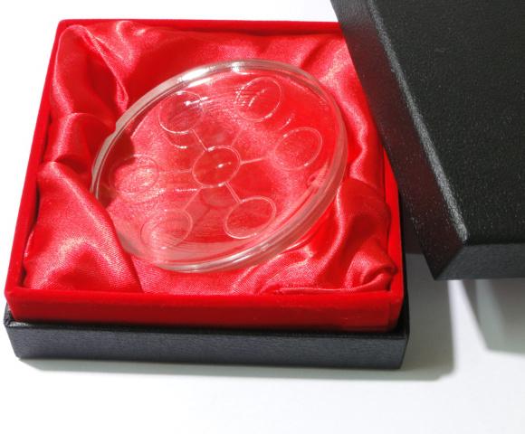 Vogue Health Care Bio Disc/ Energy Bio Disc