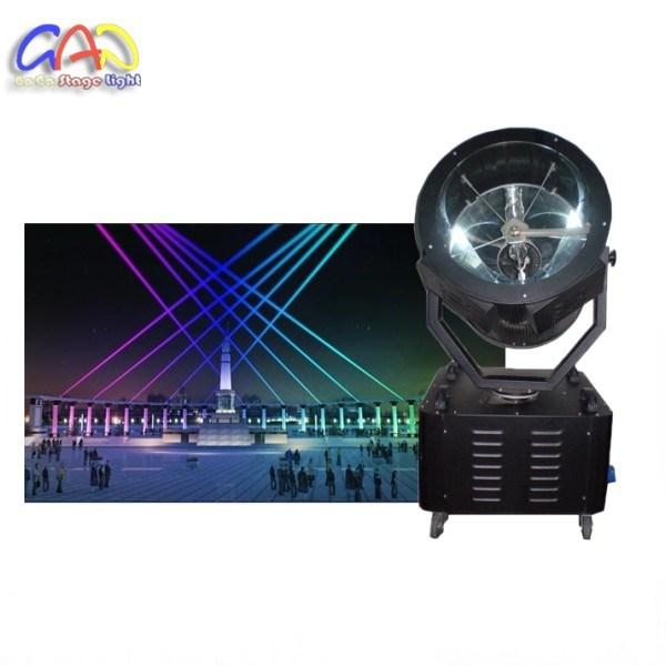 2kw Outdoor Moving Head Sky Searchlight Beam Light
