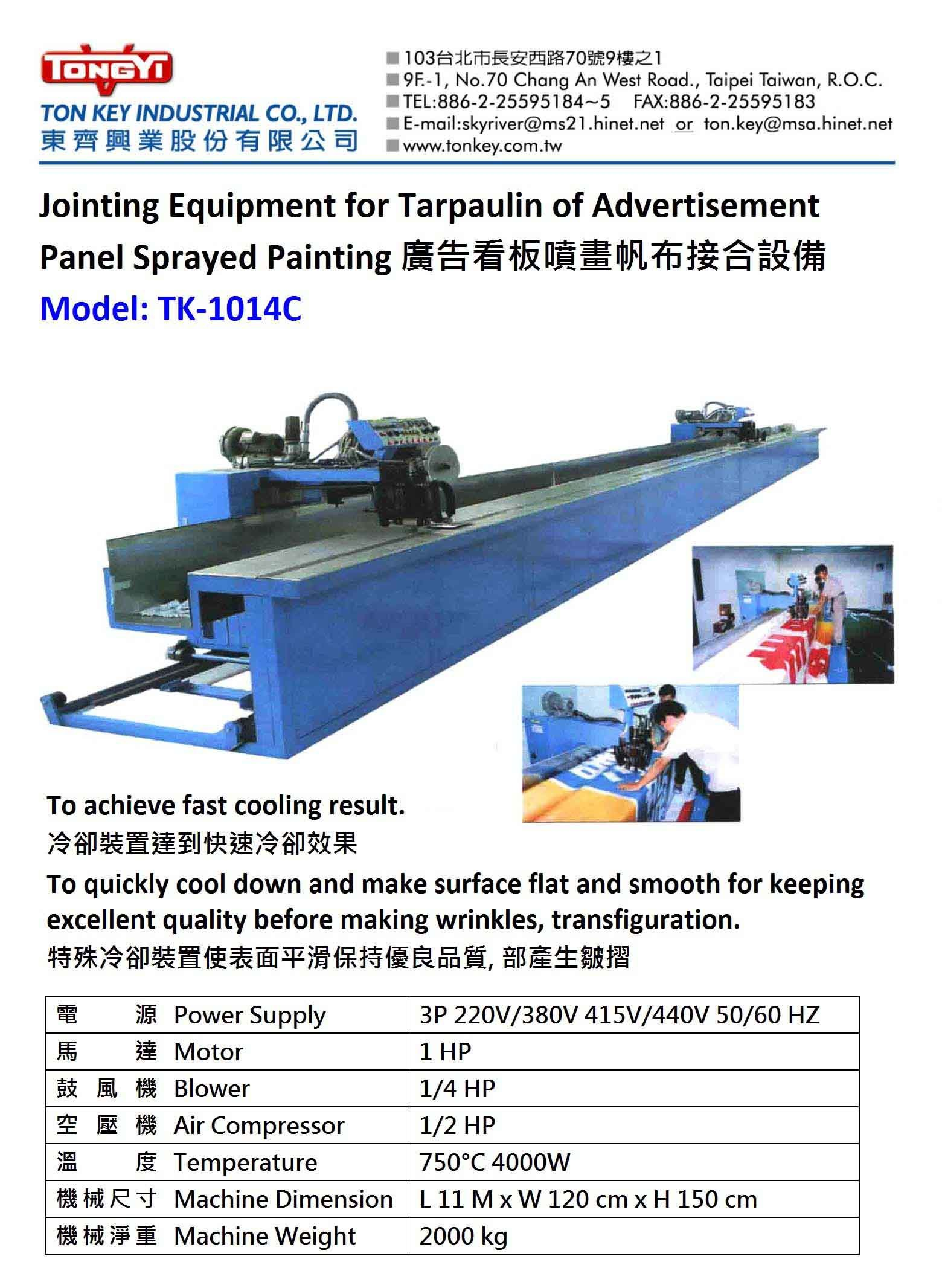 Jointing Equipment for Tarpaulin of Advertisement Panel Sprayed Painting