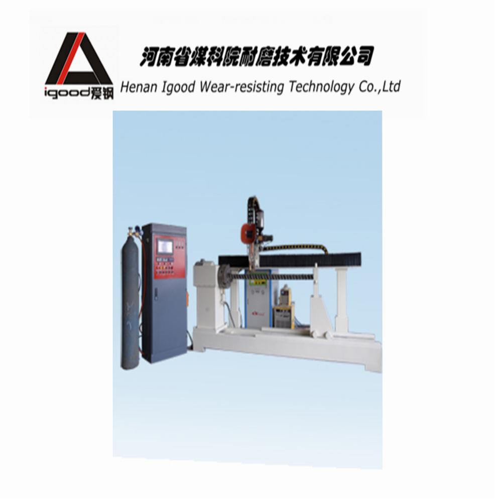 Igood Plasma Cladding Equipment for Scraper Conveyor