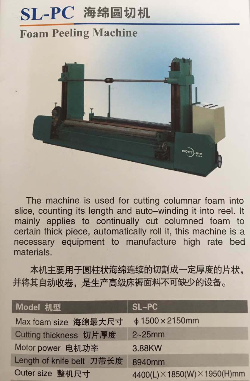 Foam Peeling Machine