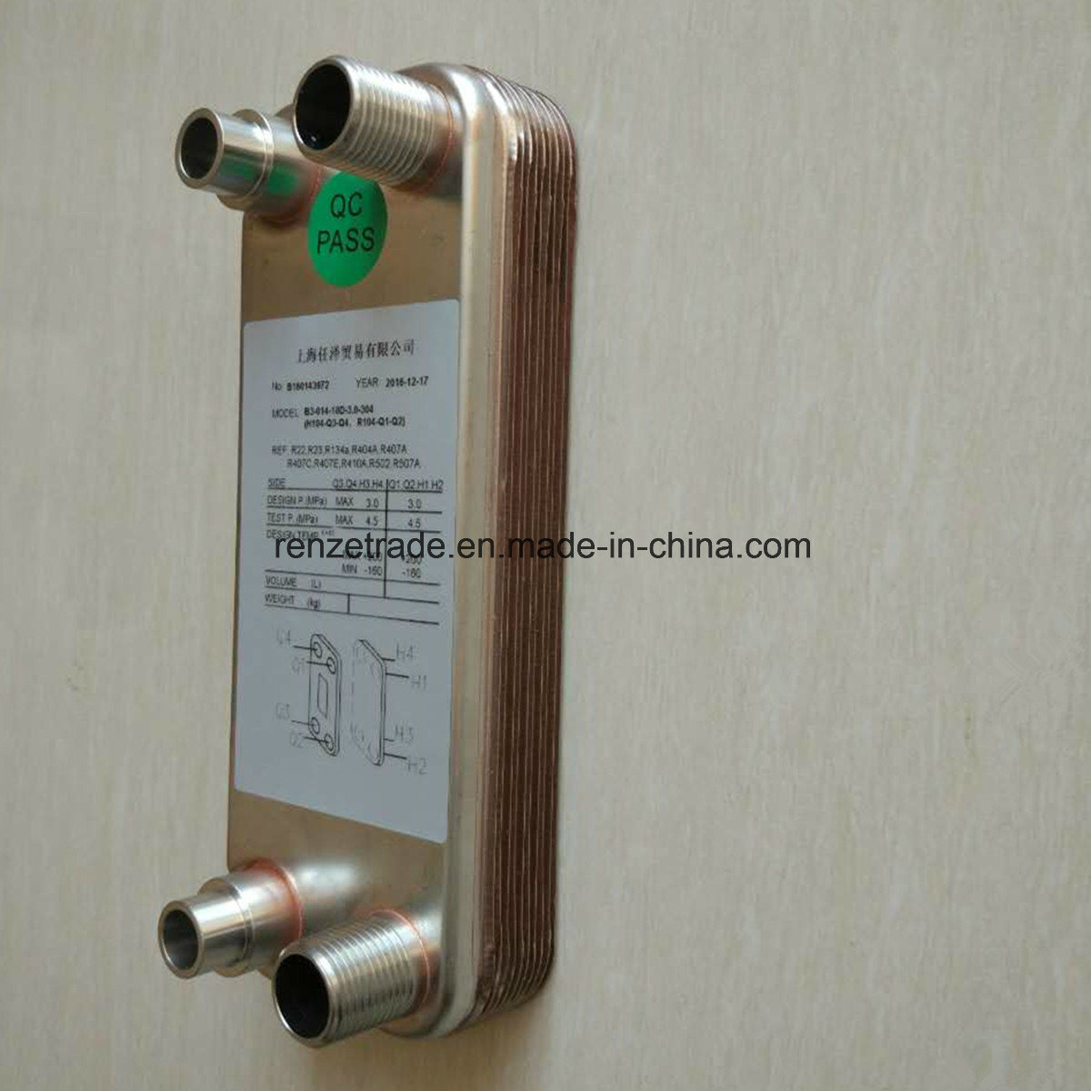 China Refrigerant to Water Copper Brazed Type Heat Exchanger