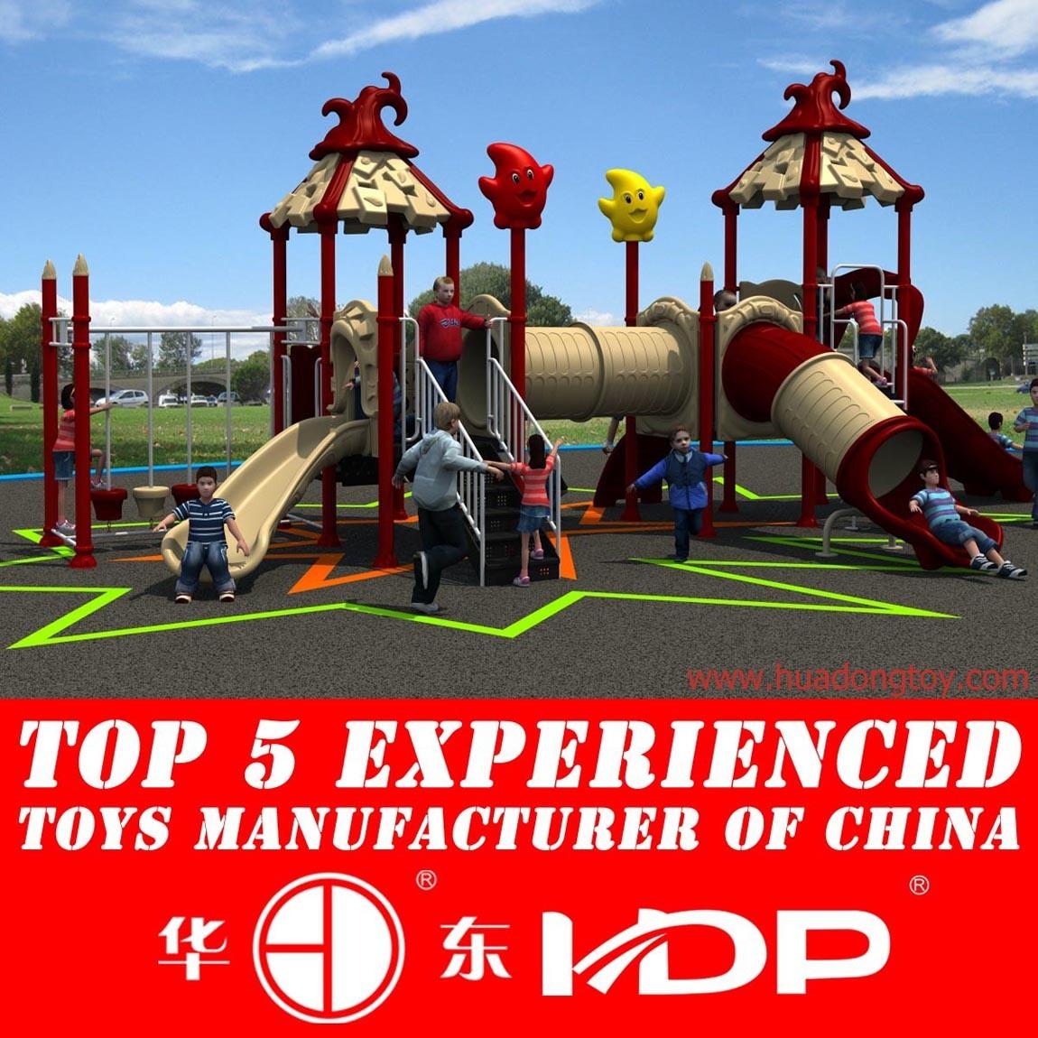 Newest Design Outdoor Playground