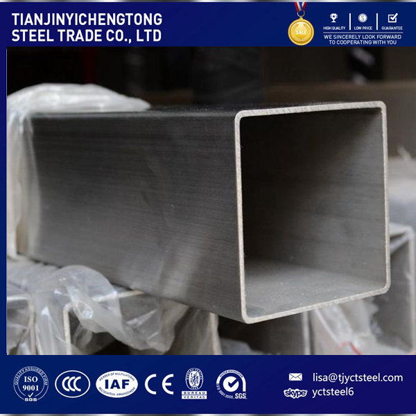 Stainless Steel Sanitary Tube for Decoration (201, 304, 316)