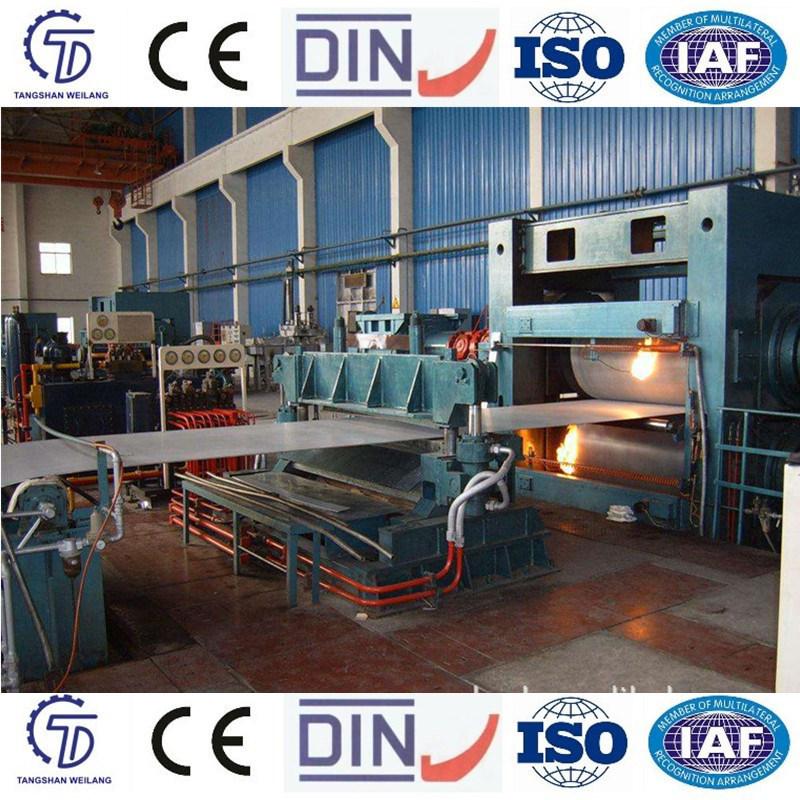 Billet or Slab Pusher Type Reheating Furnace