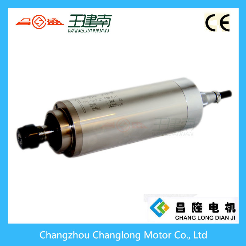 Manufactre 2.2kw Water Cooled High Speed Three Phase Asynchronous Spindle Motor for Wood Carving CNC Router