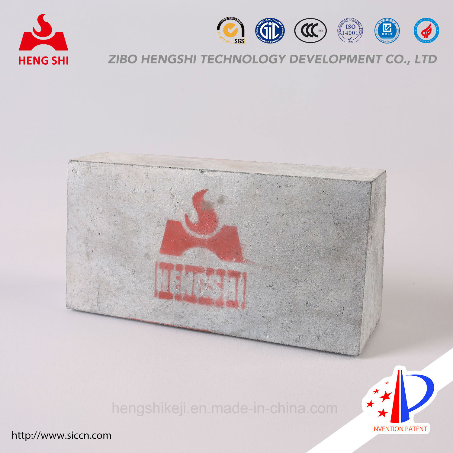 LG-34 Silicon Nitride Bonded Silicon Carbide Brick