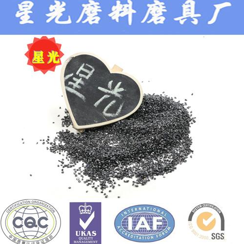 High Hardness Black Silicon Carbide for Sandblasting/Lettering