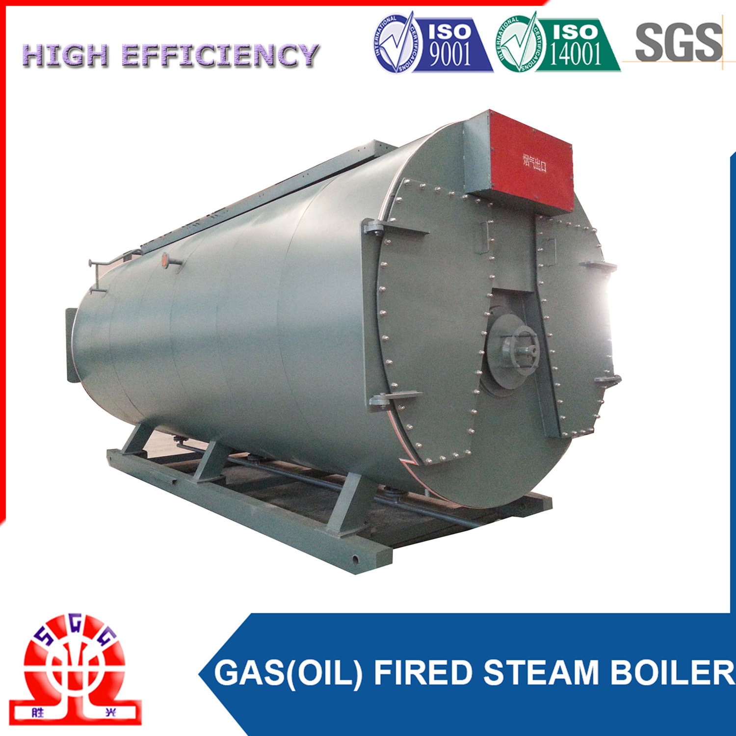 10t/H-1.0MPa Steam Boiler with Heavy Oil Burner