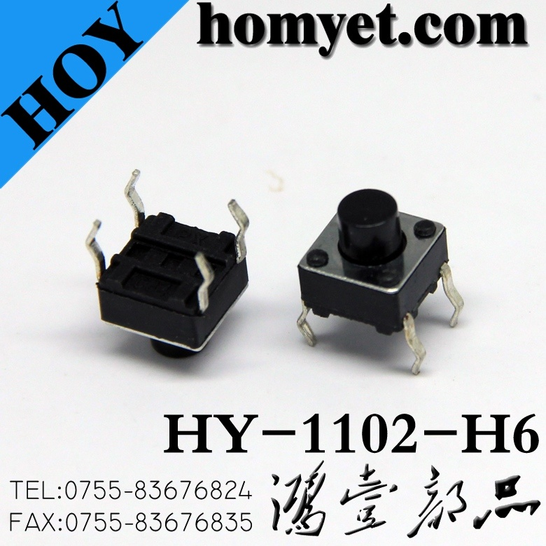 4 Pin DIP Tact Switch Push Button Tactile Switch with 6*6mm Round Handle (HY-1102-H5)