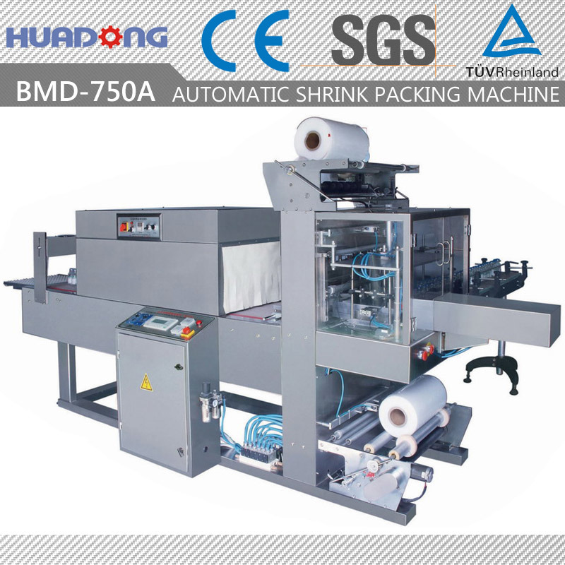 Automatic PE Film Heat Shrink Packing Machine