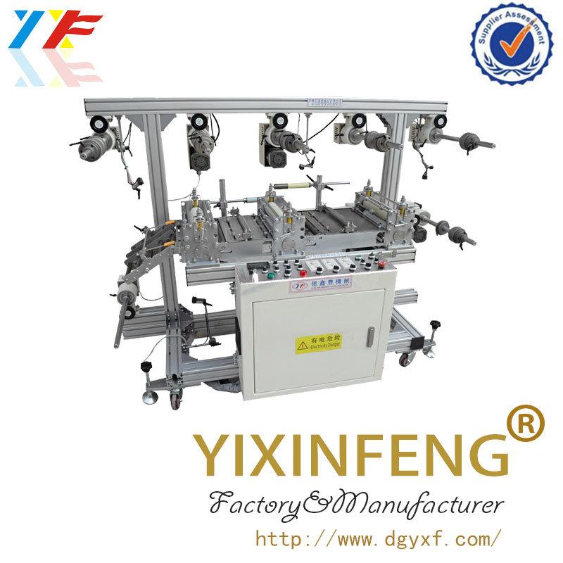 Automatic Precision Tape PVC Cold Film Laminating Machine