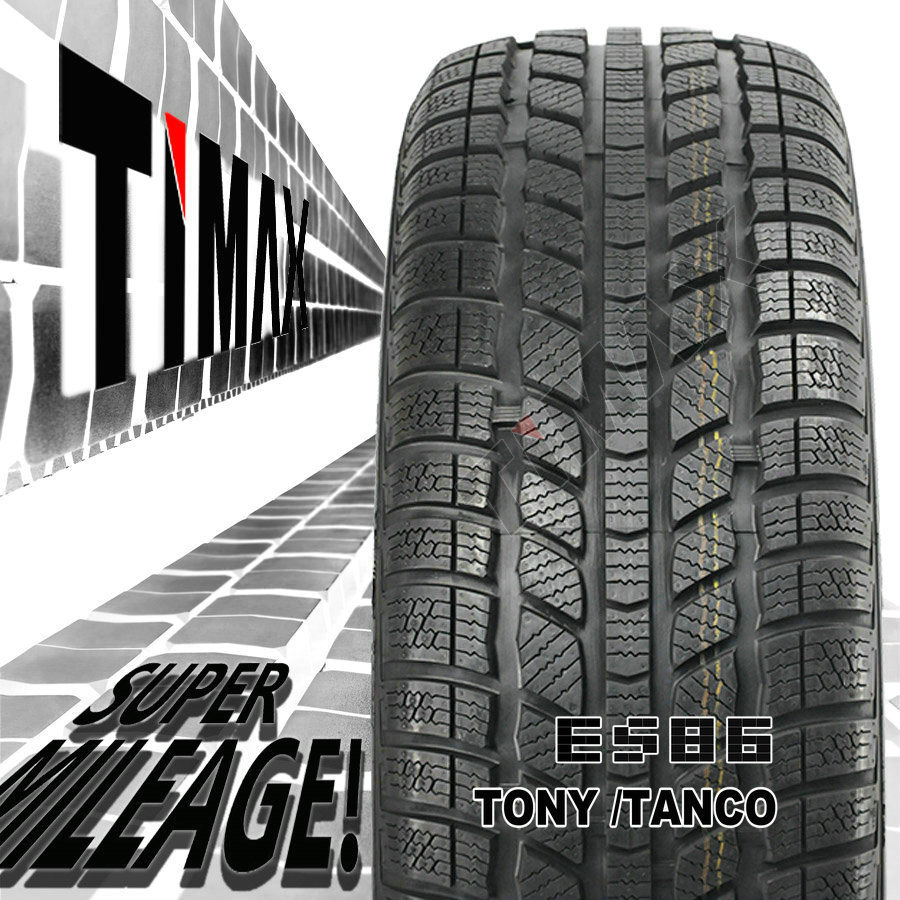 Winter, Snow and Mud Car Tire (165/70R13 185/60R14 195/65R15 205/55R16)