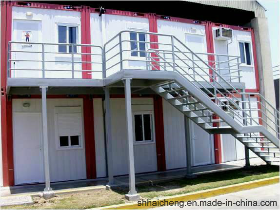 Modern Modular House/Office Container/Modular House (shs-fp-office071)