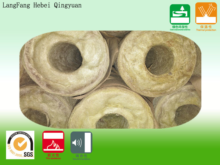 Rock Wool Pipe for Pipe Insulation (89*55)