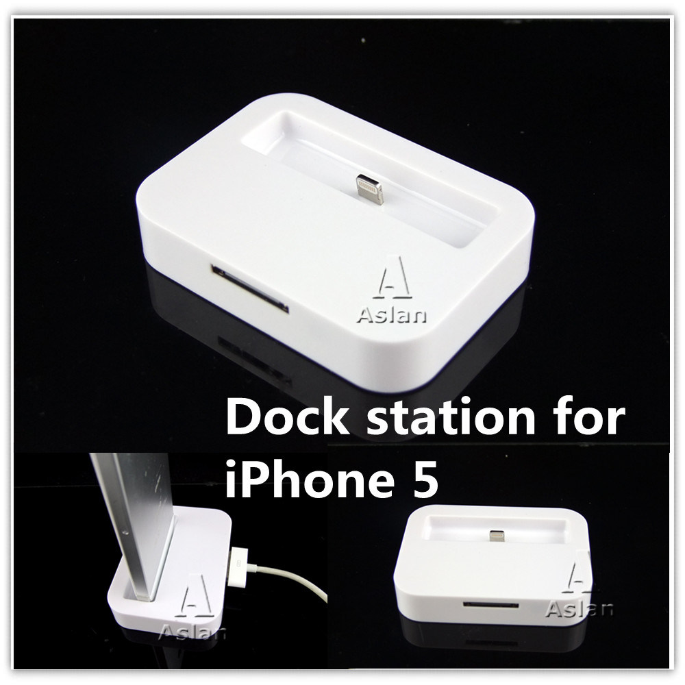 china for iphone 5 dock station for iphone 5 docking. Black Bedroom Furniture Sets. Home Design Ideas