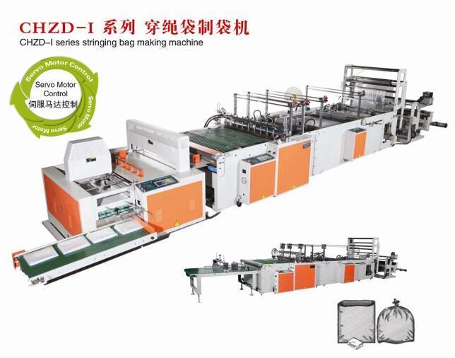 Chengheng Stringing Bag Making Machine
