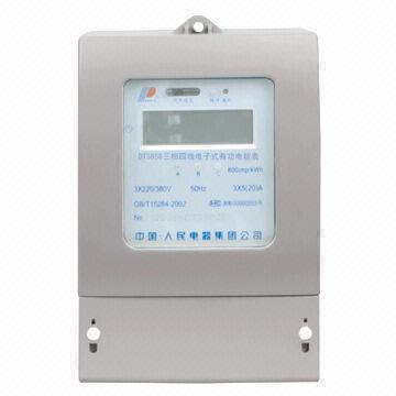Three-Phase Kwh Meter with LCD and Mchanical Indicator