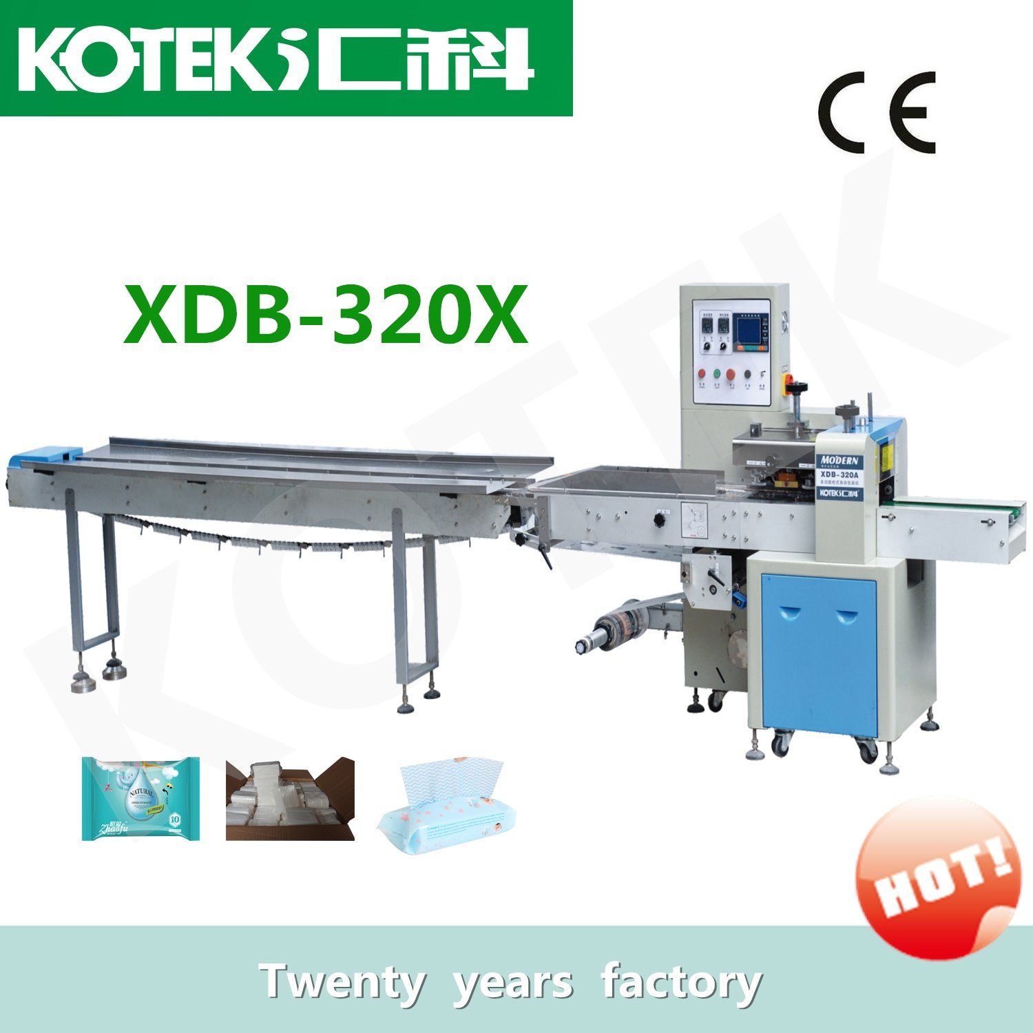 320A Multifunction Automatic Napkin Package Machine Wet Tissue Automatic Packing Machine